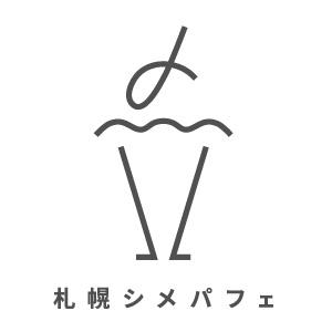 「札幌シメパフェ」をスタートしました