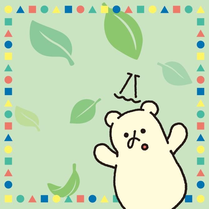 日本テレビ「ヒルナンデス!」で<br>紹介されました。