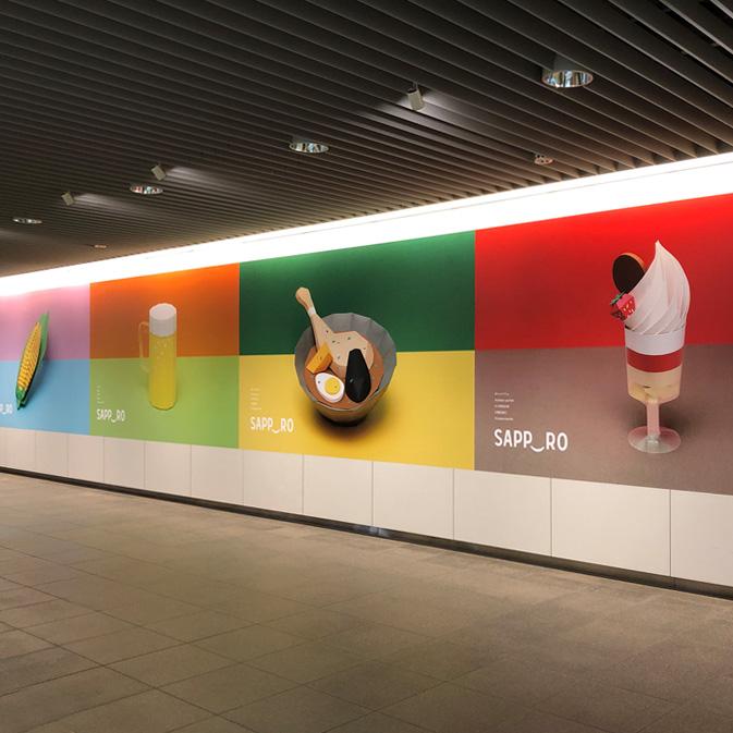 札幌市の巨大広告でシメパフェが紹介されました